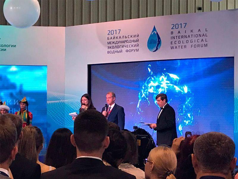 Открытие Байкальского международного экологического водного форума 2017