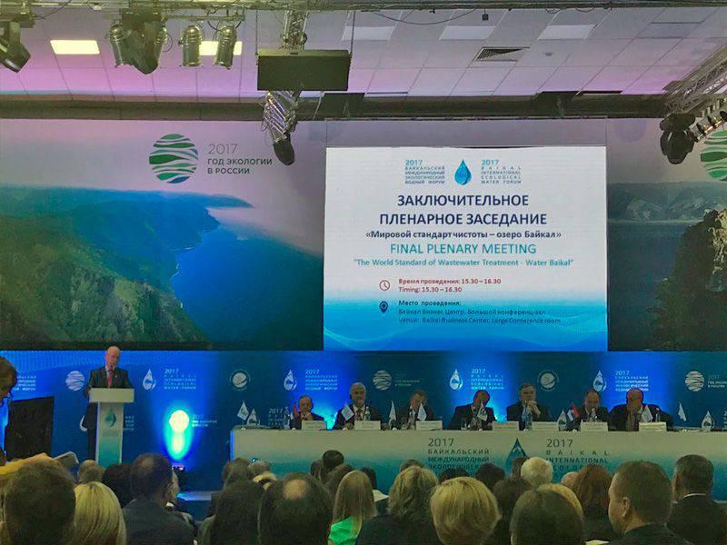 Лучшая научная разработка для озера Байкал - оборудование Компании Alta Group на Байкальском международном экологическом водном форуме 2017