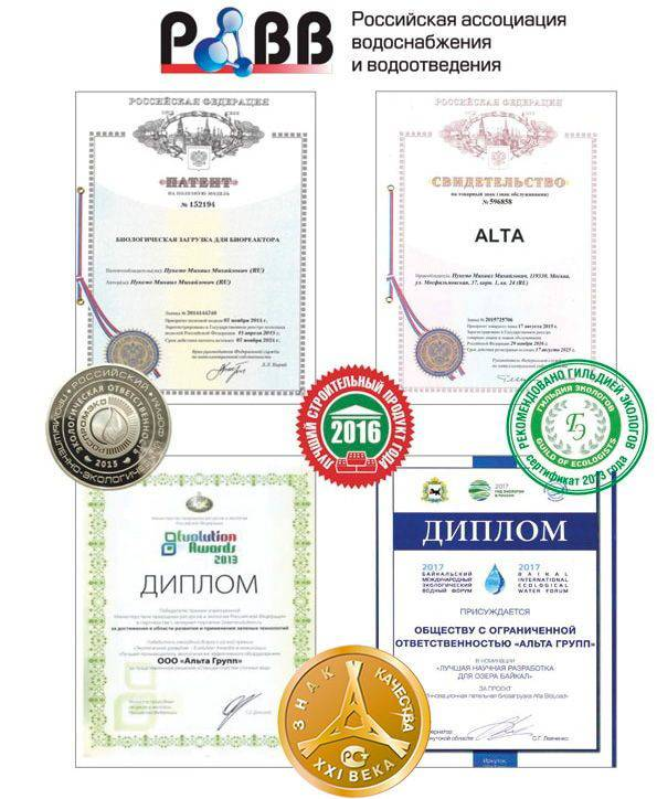 Alta-Group-nagrada.jpg